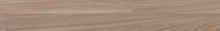 Notelaar grijs, ess012